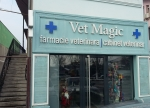 Vet Magic